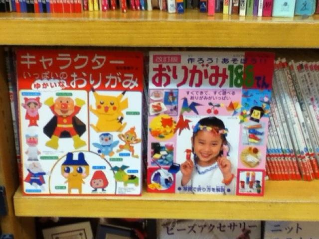 日本の本 (3)