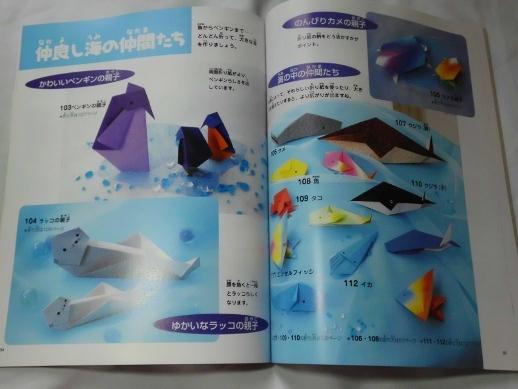 日本の本追加 (1)