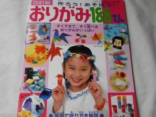 日本の本追加 (3)