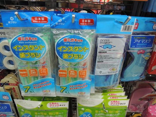 100円均一 (7)