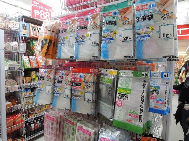 100円均一 (11)