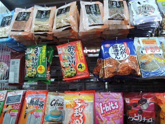 100円均一 (13)