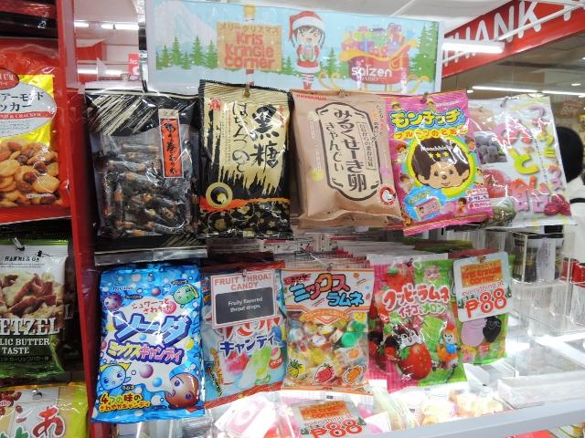 100円均一 (14)
