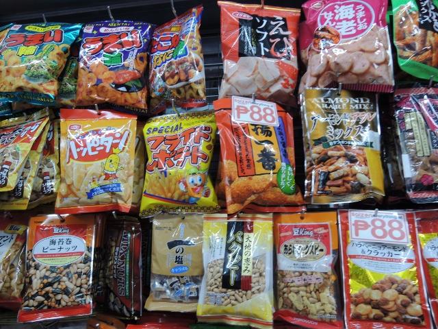 100円均一 (16)
