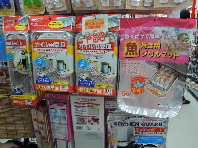 100円均一 (22)