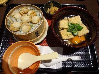 帆立のせいろご飯と根菜のトロトロ煮