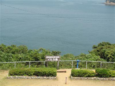 展望台からの景色1
