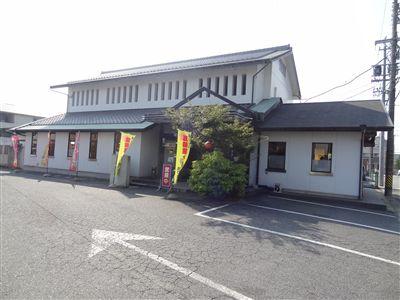 ぼてこ 横山本部店 のお店の外観