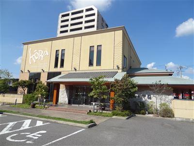 刈谷甲羅 本店のお店の外観