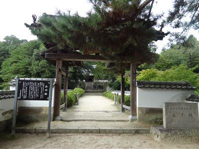 松平郷園地9
