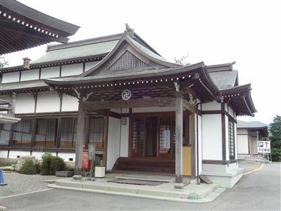 竺和山霊山寺 88ヶ寺1番の4