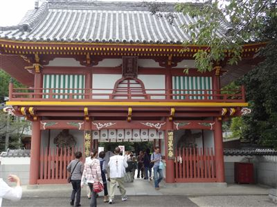 日照山極楽寺 88ヶ寺2番の1