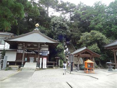 日照山極楽寺 88ヶ寺2番の2