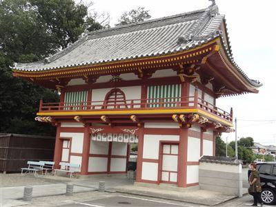 亀光山金泉寺 88ヶ寺3番の1