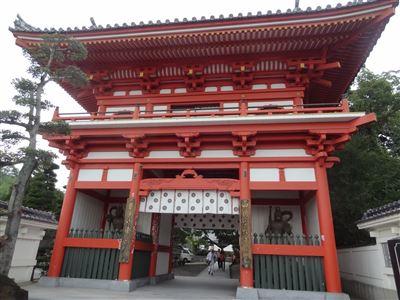亀光山金泉寺 88ヶ寺3番の3