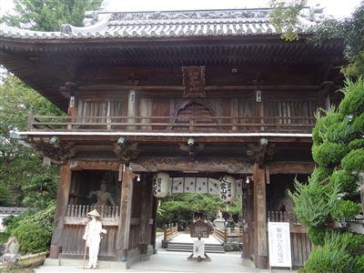 竺和山霊山寺 88ヶ寺1番の2