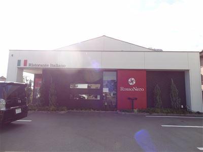 ロッソネロのお店の外観