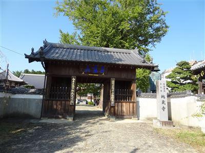 5番 地蔵寺1