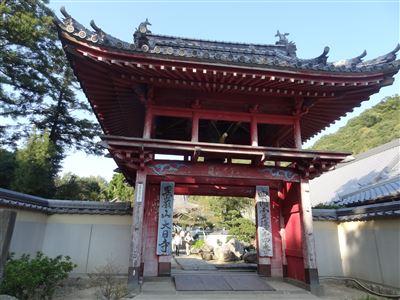 4番 大日寺1