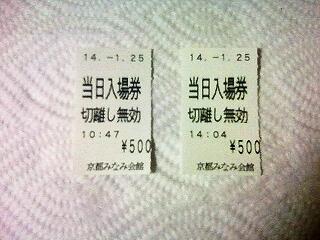 1401255.jpg