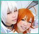 若(ワカ) and 雅(マサ)