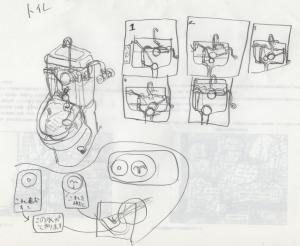 トイレの図 by U太
