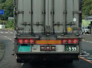 20131011トラック999