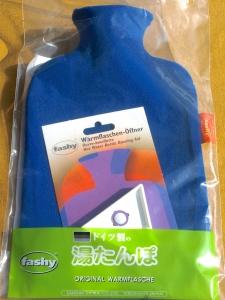 fasyフリース-青