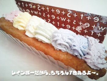 NCM_0254_20120911003900.jpg
