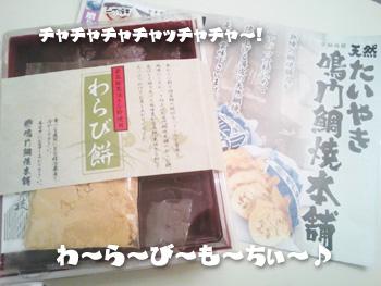 NCM_0267.jpg