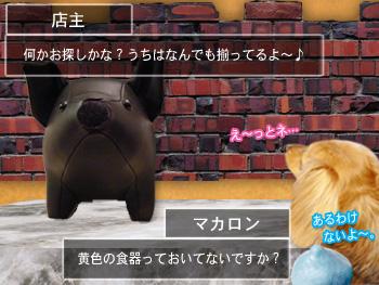 machi_buta02.jpg