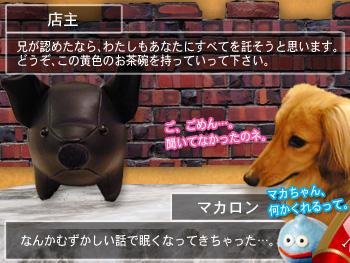 machi_buta07.jpg
