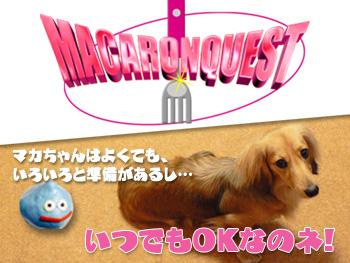 mq7_yokoku01.jpg