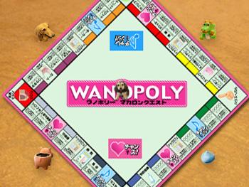 wanopoly007.jpg