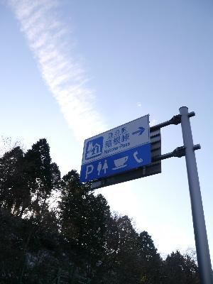 2013箱根4