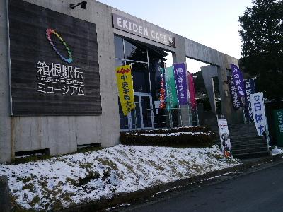 2013箱根9