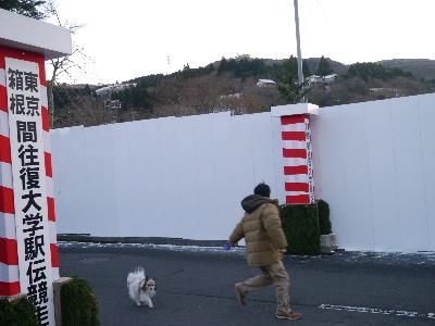 2013箱根11