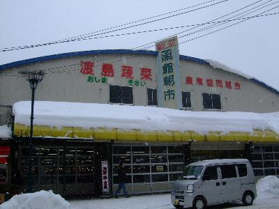 2013函館9