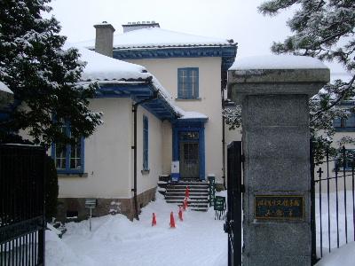 2013函館2−12