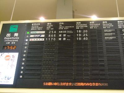 2013函館2−18