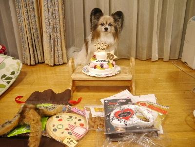 10歳の誕生日9
