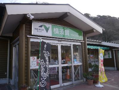 2013横須賀1