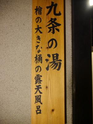 2013伊豆5−6