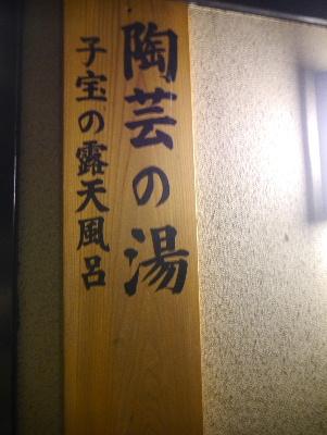2013伊豆5−10