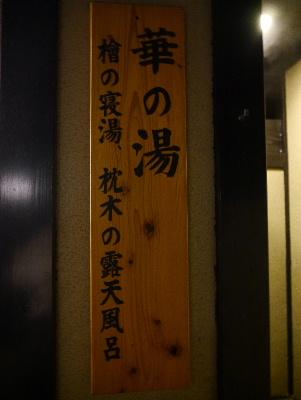 2013伊豆5−13