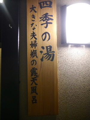 2013伊豆5−15