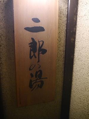 2013伊豆5−20