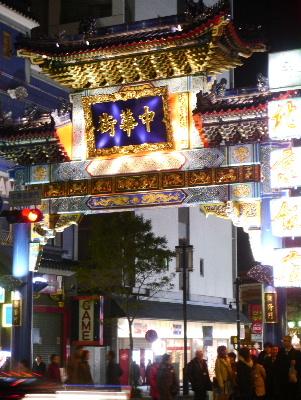 2013横浜8