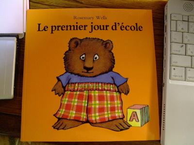 フランス絵本表紙.JPG