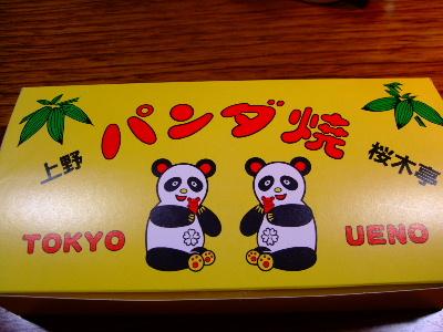 上野10.JPG